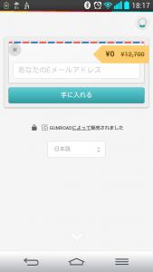 Screenshot_2015-11-21-18-17-57
