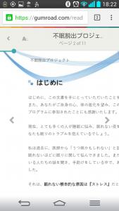 Screenshot_2015-11-21-18-22-29